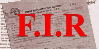 ALL YOU NEED TO KNOW ABOUT FIR